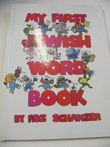 My First Jewish Word Book: Schanzer, Rosalyn