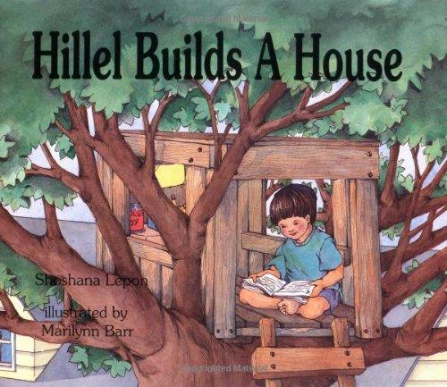 9780929371429: Hillel Builds a House