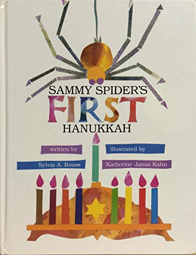 9780929371450: Sammy Spider's First Hanukkah