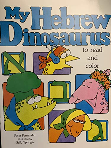 My Hebrew Dinosaurus: To Read and Color: Fernandez, Peter