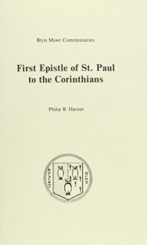 9780929524221: First Epistle of St. Paul to the Corinthians