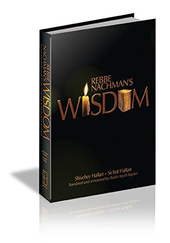 9780930213008: Rebbe Nachman's Wisdom - New Edition
