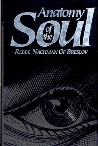 9780930213510: Anatomy of the soul