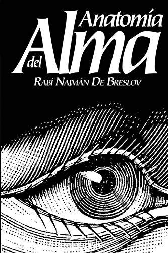 9780930213954: Anatomia del Alma