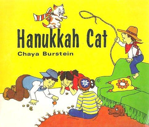 9780930494483: Hanukkah Cat