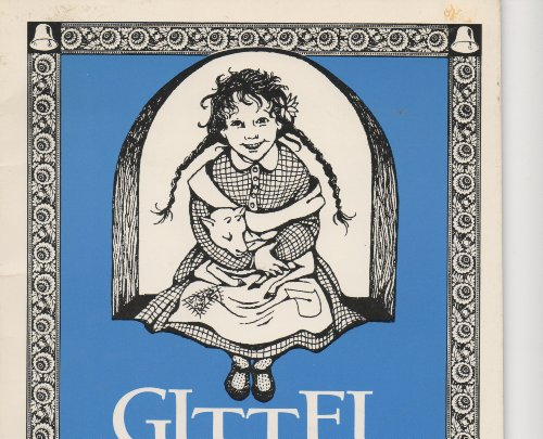 9780930494698: Gittel & the Bell