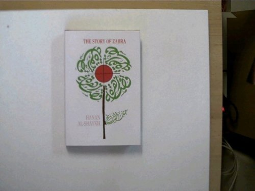 9780930523213: Wounded Rose: Three Iranian Poets