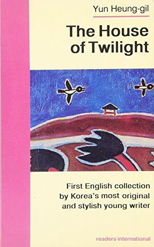 9780930523602: The House of Twilight