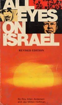 9780930718152: All Eyes on Israel