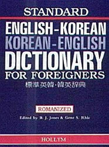 9780930878061: Standard English-Korean, Korean-English Dictionary for Foreigners