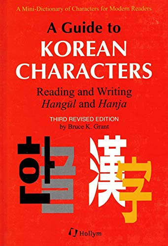 9780930878139: A Guide To Korean Characters: Reading and Writing Hangul and Hanja (A Mini Dictionary of Characters for Modern Readers)