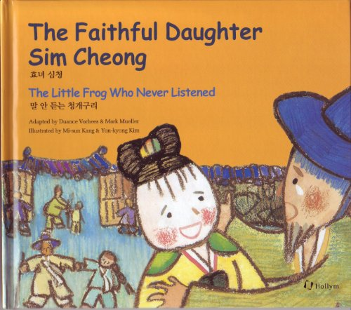 The Faithful Daughter Shim Ch'ong /The Little: Duance Vorhees, Mark