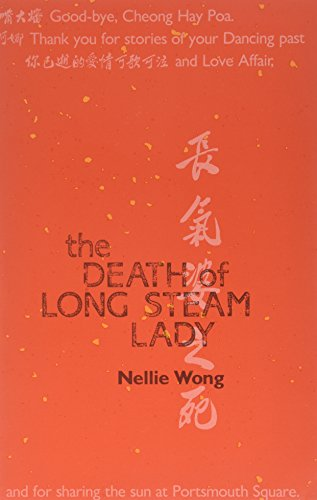 9780931122422: The Death of Long Steam Lady