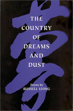 9780931122767: The Country of Dreams and Dust