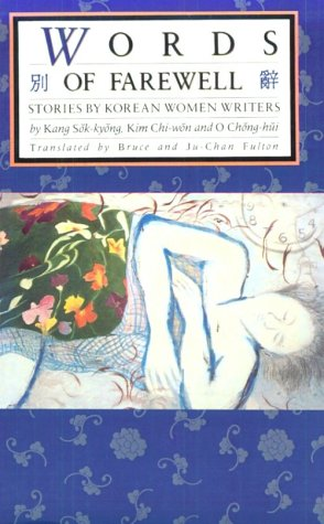 Words of Farewell: Stories by Three Korean: Sok-Kyong, Kang; etc.