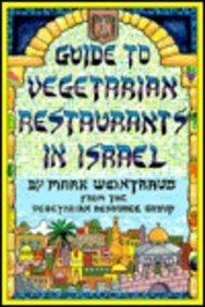 9780931411168: Guide to Vegetarian Restaurants in Israel