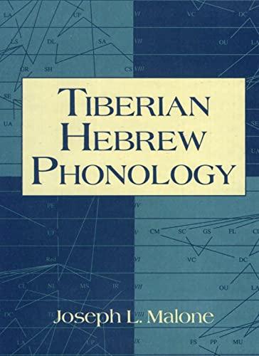 9780931464751: Tiberian Hebrew Phonology