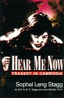 9780931541445: Hear Me Now: Tragedy in Cambodia
