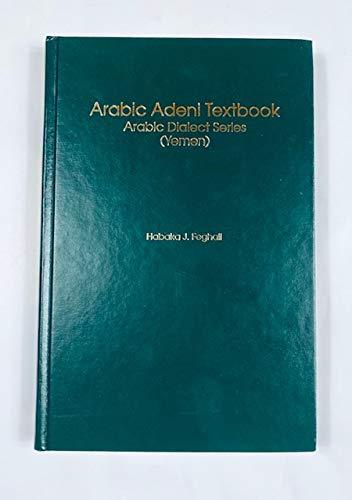 9780931745461: Arabic Adeni Textbook (Arabic Dialect Series, Yemen)