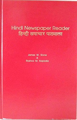 9780931745621: Hindi Newspaper Reader