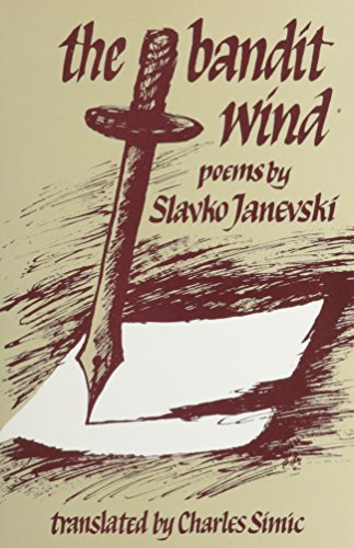 9780931848773: The Bandit Wind