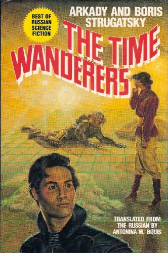 9780931933318: The Time Wanderers