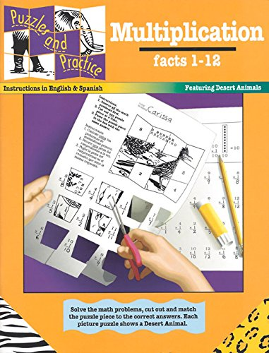 9780931993527: Multiplication, Facts 1-12 (Puzzles and Practice Series)