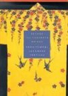 Beyond the Tanabata Bridge: Traditional Japanese Textiles: William Jay Rathbun