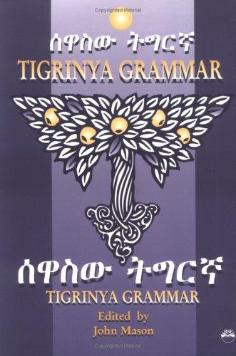 9780932415219: Tigrinya Grammar