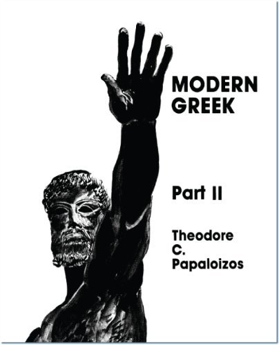 9780932416155: Advanced Two Reader (Modern Greek Part II)