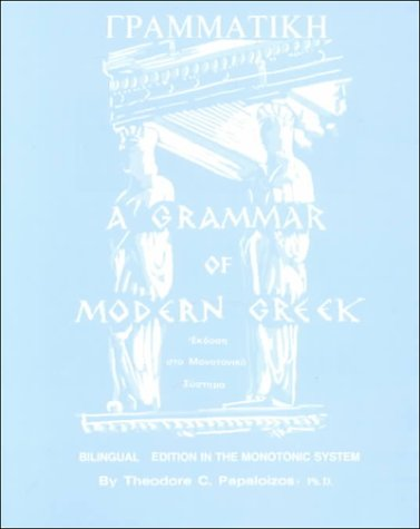 9780932416452: Grammar of Modern Greek