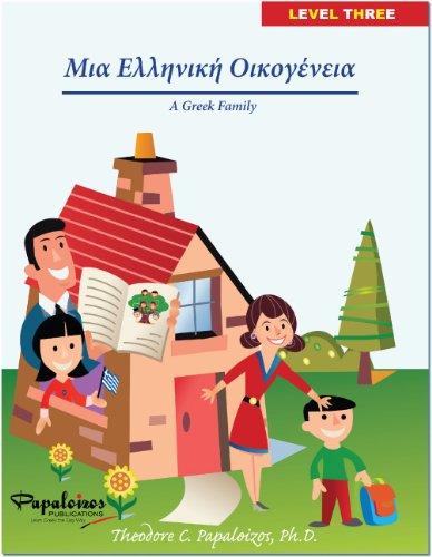 9780932416971: A Greek Family (Greek123 Series, Level Three)