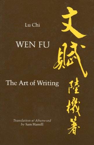 Wen Fu: The Art of Writing