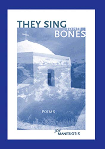 9780932826879: They Sing to Her Bones (First Book)