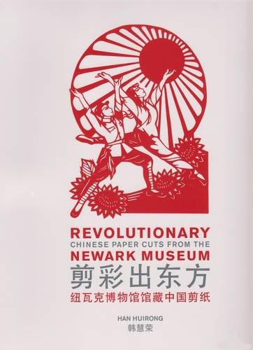 Revolutionary Chinese Paper Cuts from the Newark Museum: Huirong, Han