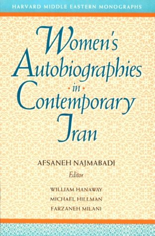9780932885050: Women's Autobiography in Contemporary Iran (HARVARD MIDDLE EASTERN MONOGRAPHS)