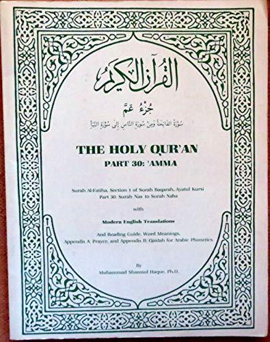 The Holy Qur'Aan: Surah Al-Fatiha, Section 1: Haque, Muhammad Shamsul,