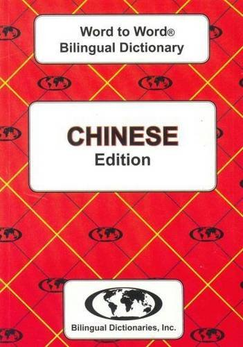 English-Chinese & Chinese-English Word-to-Word Dictionary: Suitable for Exams