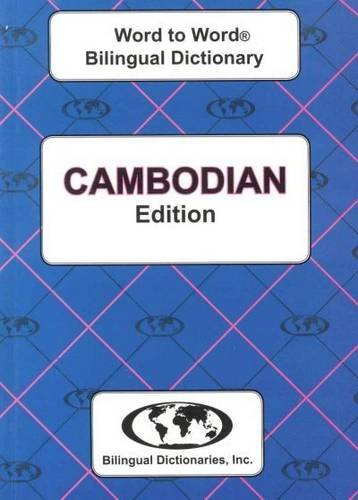 9780933146402: Cambodian edition Word To Word Bilingual Dictionary