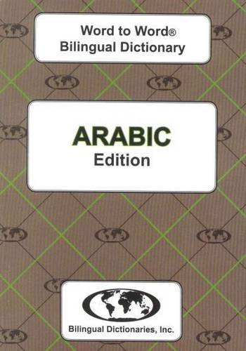 English-Arabic & Arabic-English Word-to-Word Dictionary: C Sesma