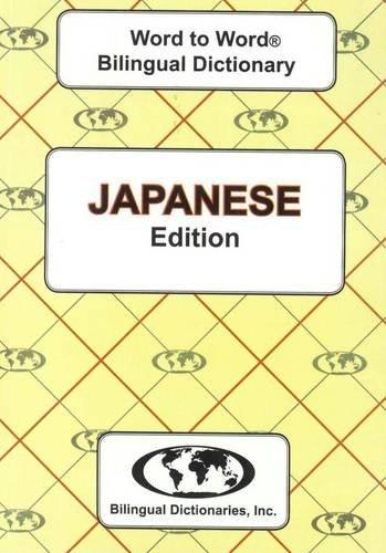 9780933146426: English-Japanese & Japanese-English Word-to-word Dictionary