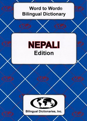 English-Nepali & Nepali-English Word-to-Word Dictionary: Suitable for Exams: Sesma, C.