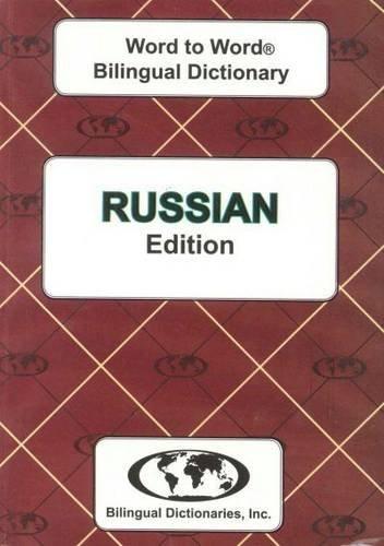 English-Russian & Russian-English Word-to-Word Dictionary: C Sesma