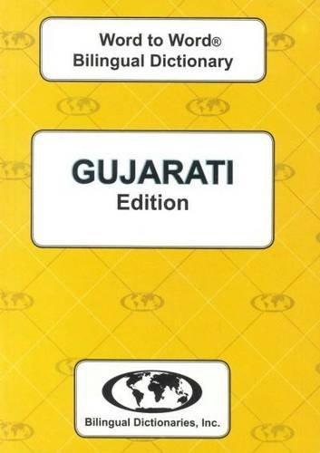 English-Gujarati & Gujarati-English Word-to-Word Dictionary (suitable for exams): Sesma C.