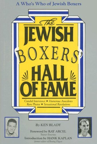 9780933503878: The Jewish Boxer's Hall of Fame