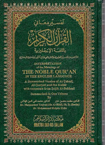 9780933511057: The Noble Qur'an, Arabic-English: A Summarized Version of At-Tabari, Al-Qurtubi & Ibn Kathir with Comments from Sahih Al-Bukhari, Vol. 1