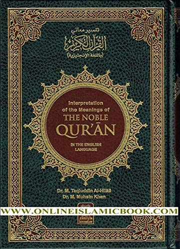 The Noble Qur'an, Arabic-English: A Summarized Version