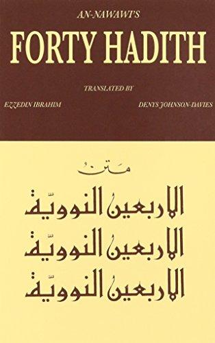 An-Nawawi's Forty Hadith: Ibrahim, Ezzeddin (Translator)/