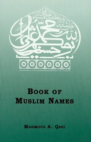 9780933511910: What's in a Muslim Name?