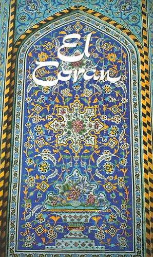 9780933543089: El Coran
